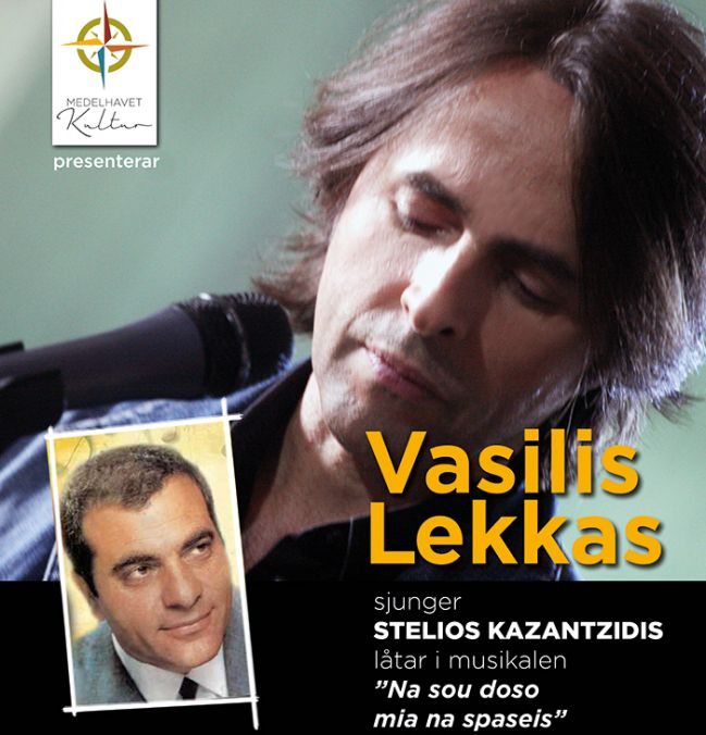 VASSILIS LEKKAS sings STELIOS KAZANTZIDIS songs in the musical