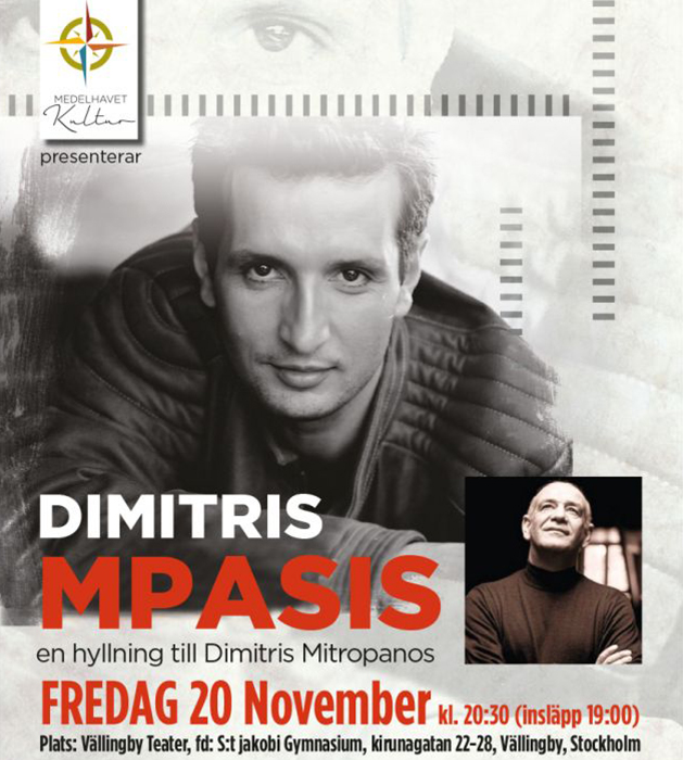 A concert with Dimitris Mpasis and a tribute to Dimitris Mitropanos