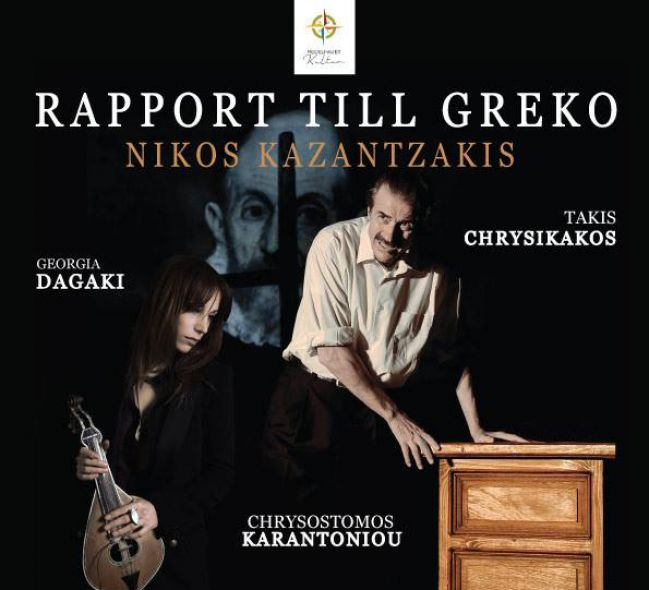 Report to Greko, a performance with music and theater by Nikos Kazantzakis